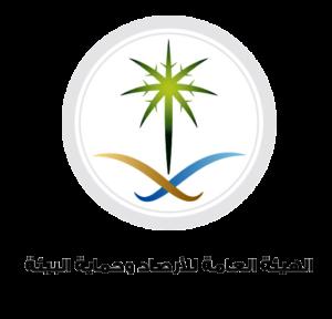 Gamep logo wo bg-01 2