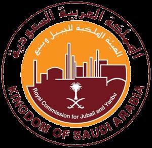 Royal Comission KSA Logo