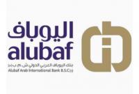 RICI Clients_Alubaf Saudi Arabia