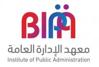 RICI Clients_BIPA Saudi Arabia