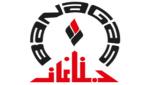 RICI Clients_Banagas Bahrain