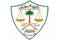 RICI Clients_Board of Greviances Saudi Arabia