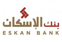 RICI Clients_Eskan Bank
