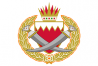 RICI Clients_Ministry of Interior Bahrain