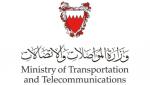 RICI Clients_Ministry of Transportation Saudi Arabia