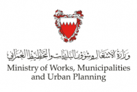 RICI Clients_Ministry of Works Bahrain-11