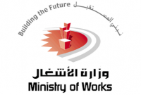 RICI Clients_Ministry of Works Bahrain-45