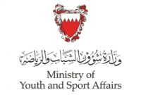 RICI Clients_Ministry of Youth Bahrain