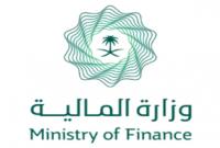 RICI Clients_Ministry of finance Saudi Arabia
