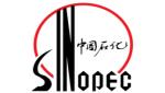 RICI Clients_Sinopec Saudi Arabia